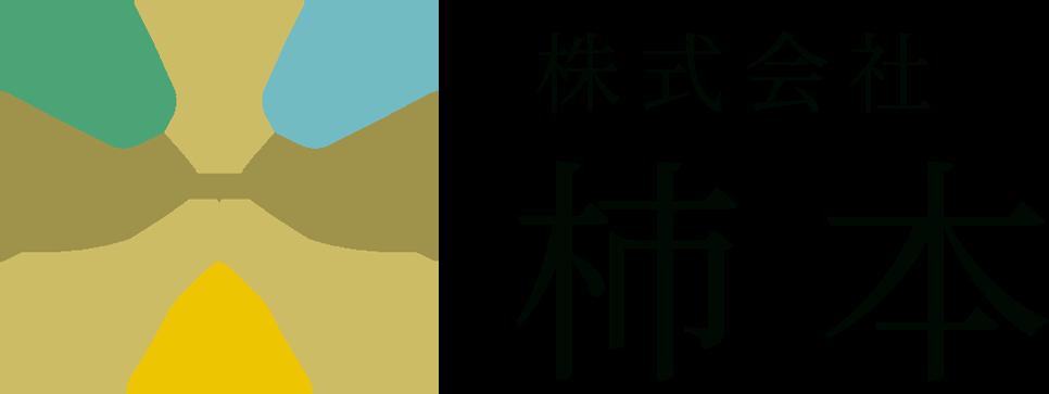 お米の柿本